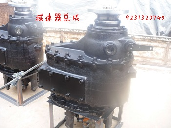 XCMG Truck Crane Reducer Assembly